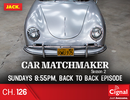 Car Matchmaker S2 Middle Tier Ad