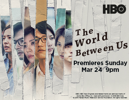 The World Between Us - HBO