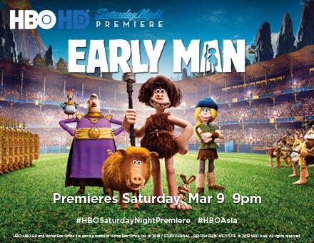 Early Man - HBO HD