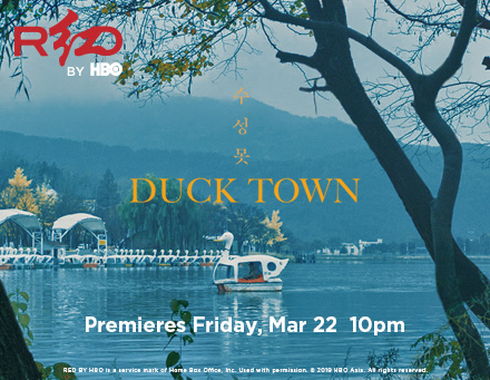 Duck Town - RED HBO