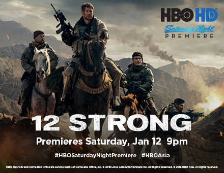 HBO HD-12 Strong