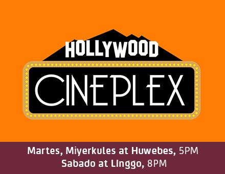 Hollywood Cineplex